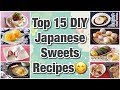 Top 15 DIY Japanese Sweets (Traditional Wagashi Recipes and More) | OCHIKERON | Create Eat Happy :)