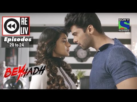 Weekly Reliv | Beyhadh | 07 November to 11 November 2016| Episode 20 to 24 thumbnail