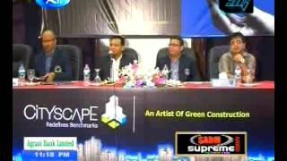 CITYSCAPE INTERNATIONAL LTD- RTV NEWS