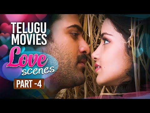 Telugu Movies Best Love Scenes Part 4 | Back to Back Love Scenes Vol - 1