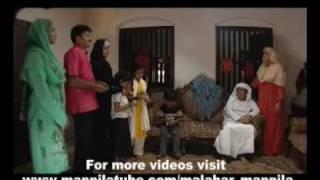Vadhu Malayalam Telefilm Part-1