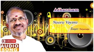 Nooru Vayasu Song | Adharmam Tamil Movie Song | Murali | Ranjitha | Ilayaraja | Music Master