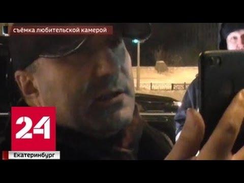 Охранники пьяного депутата пытались прорвать кольцо ГИБДД