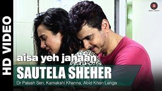 Sautela Sheher | Aisa Yeh Jahaan | Palash Sen, Ira Dubey & Kymsleen Kholie