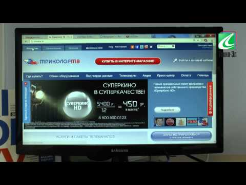 Видео как проверить баланс Телекарта ТВ