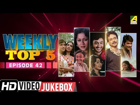 Weekly Top 5 Songs | Episode 42 | Bengali Movie Songs 2018