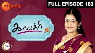 Gayathri - Episode 183 - October 13, 2014