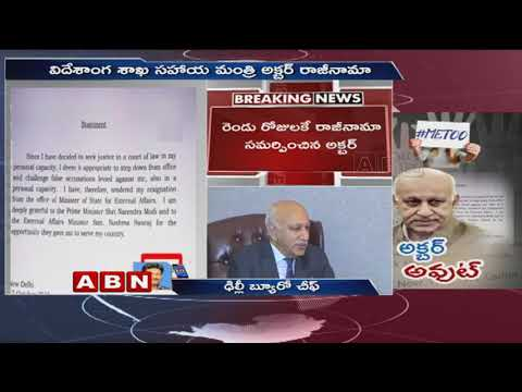 Union Minister MJ Akbar Resigns Over Me Too Allegations | ABN Telugu