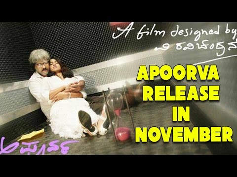 "Ravichandran's  ""Apoorva"" To Release By November"