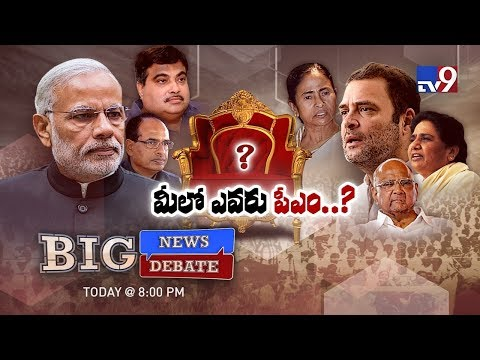 Big News Big Debate : Who will be the India's next PM? || Rajinikanth TV9