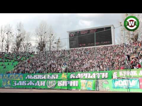 Карпати-Динамо 13.04.2013 | Karpaty - Dynamo 13.04.2013
