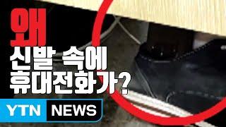[자막뉴스] 휴대전화 사러 간 여성이 겪은 끔찍한 일 / YTN