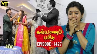 KalyanaParisu 2 - Tamil Serial | கல்யாணபரிசு | Episode 1427 | 08 November 2018 | Sun TV Serial