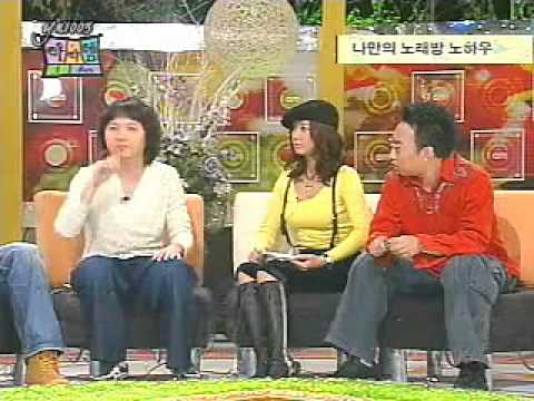 Yoon Eun Hye 윤은혜 & Kim Jong Kook 김종국 on 'I AM' talk show (Nov 19, 2004)