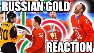 OLYMPIC ATHLETES FROM RUSSIA WIN GOLD IN MEN'S ICE HOCKEY VS TEAM GERMANY (2018 FINALS REACTION OT)