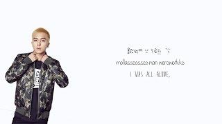 MINO - 겁 (Fear) Feat. Taeyang  {lyrics Han Rom Eng}