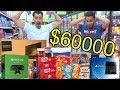 تحدي 60 ثانيه/مع سويمي ابو صندح/ماراح تصدق كم الحساب!!!