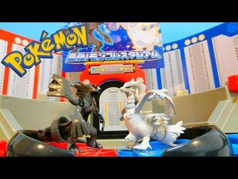 [Reshiram vs Zekrom] Pokemon Battle Stadium Toy - Which Pokemon Will Win?