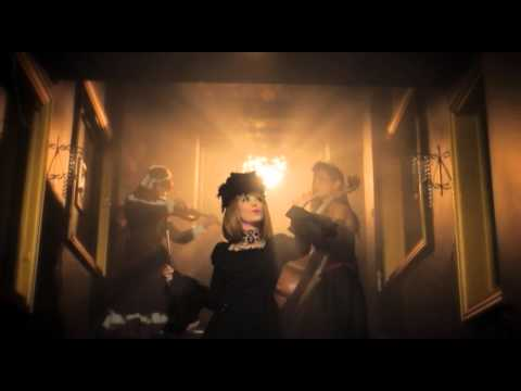 【PV】Die Milch - Rosaria - Japanese Gothic and Lolita unit
