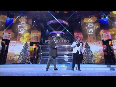 Стас Михайлов, Григорий Лепс и друзья - Самый лучший день (Роза Хутор. Рождество 2015) HD