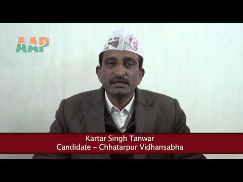 Kartar Singh Tanwar Kartar Singh Tanwar Wishes