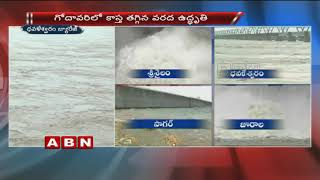 Dowleswaram Barrage 175 Gates Lifted due to Huge Flood Water | East Godavari