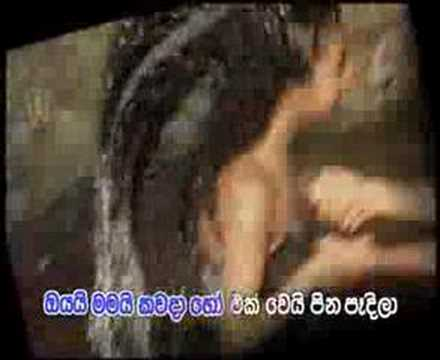 Krs Sinhala Karaoke ♫ Krs-vol 8 video