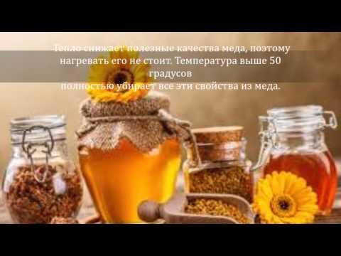 0 - Як використовувати мед у лазні для схуднення?