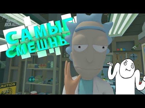 VR - Самые смешные моменты №3 (Mr.Marmok)