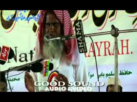 Dil Me Ishqe Nabi Lab Pe Naat E Nabi Naat By Hazrat Molana Ahsan Mohsin Damat Bar Katuhum video