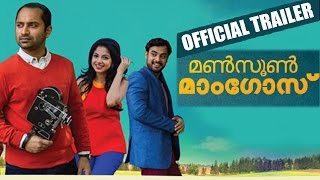 Monsoon Mangoes | Official Trailer | Fahad Fassil, Iswarya Menon | Manorama Online