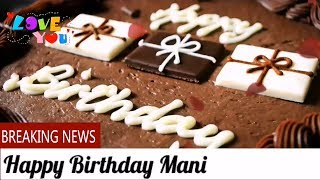 Happy Birthday Mani - Birthday Names Videos - Birthday Names Songs - Video'S ParK
