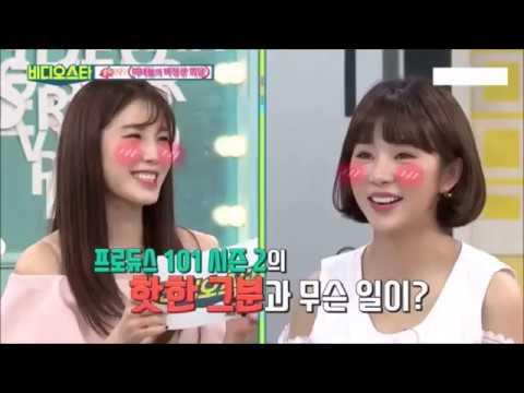 170627 Video Star - Cao Lu Mentions Kang Daniel