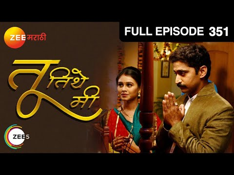 Tu Tithe Mi - Watch Full Episode 351 of 18th May 2013