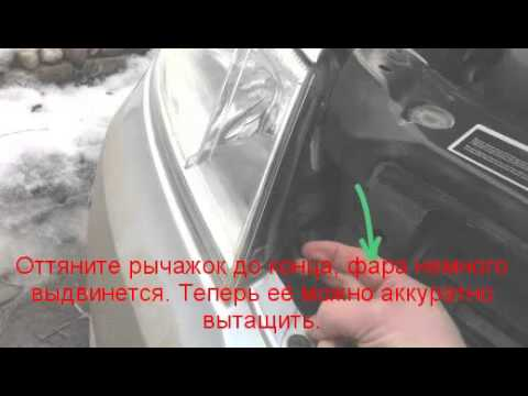 Как заменить лампу ближнего света на шкоде октавии - Sc-construction.ru