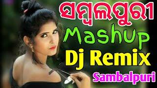 Sambalpuri No 1  Mashup Dj Remix Full bobal dance mix Stylo bapi