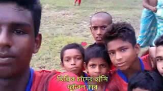 Dil Dil shakib khan