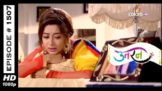 Uttaran - ???? - 17th November 2014 - Full Episode(HD)