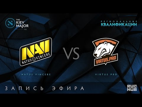 Natus Vincere vs Virtus.pro, Kiev Major Quals СНГ, game 1 [V1lat, Nexus]