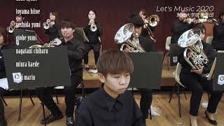 別府大学吹奏楽団/定期演奏会(オンライン配信用収録)