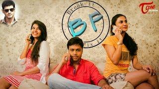 BF | Newly Married Couple Funny Game | Mahesh Babu V.O | Telugu Short Film | by Bhushan | TeluguOne