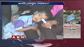 Viral Fever On The Rise In Hyderabad City | 6,000 Viral Cases Recorded In One Day