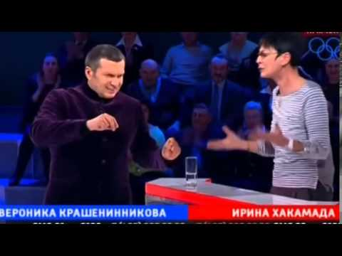 Соловьев опешил от того что сказала Хакамада про Украину!