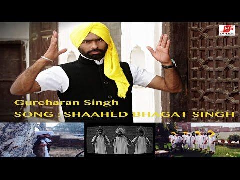 Shhahed Bhagat Singh | Gurcharan Singh | Latest Punjabi Song