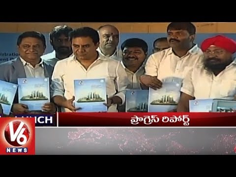 1 PM Headlines | Municipal Dept Annual Report | TDP MPs Protest | Maratha Kranti Morcha Protest | V6