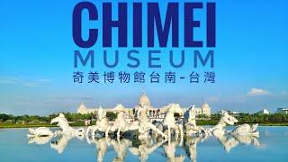 Tainan Trip : Chimei Museum Tainan Taiwan - 奇美博物館