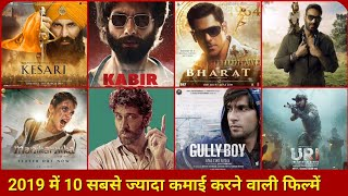 Box Office Collection | 2019 Highest Grossing Bollywood Movies | Akshay, Shahid,Ajay, Hrithik,