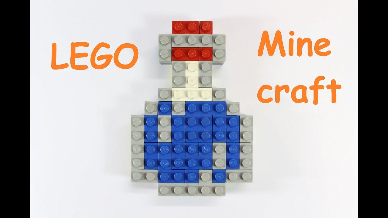 Лего Майнкрафт самоделка бутылёк - YouTube