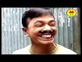 Hashir natok   Kathal naki Gu bhagabhag Bangla Badaima comedy   YouTube