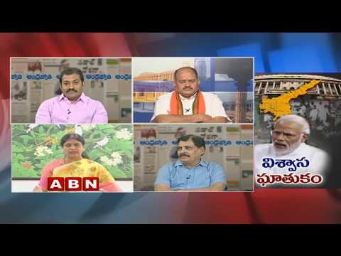 Debate | No Answers To Mp Galla Jayadev Speech From PM Modi | Public Point | Part 3 | ABN Telugu